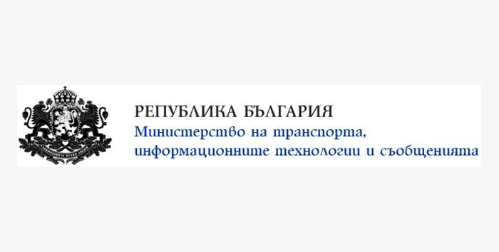 Bulgarian-Ministry-of-Transport